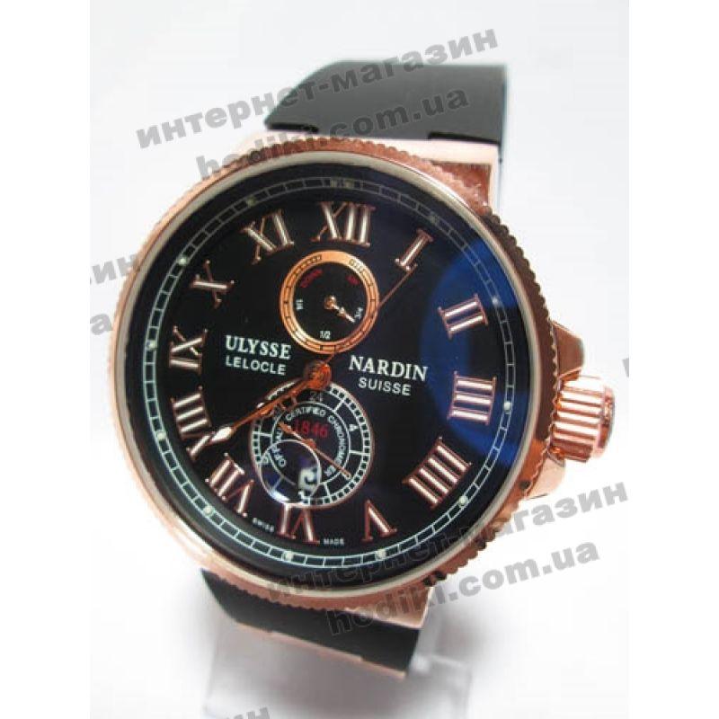 Наручные часы Ulysse Nardin (код 1000)