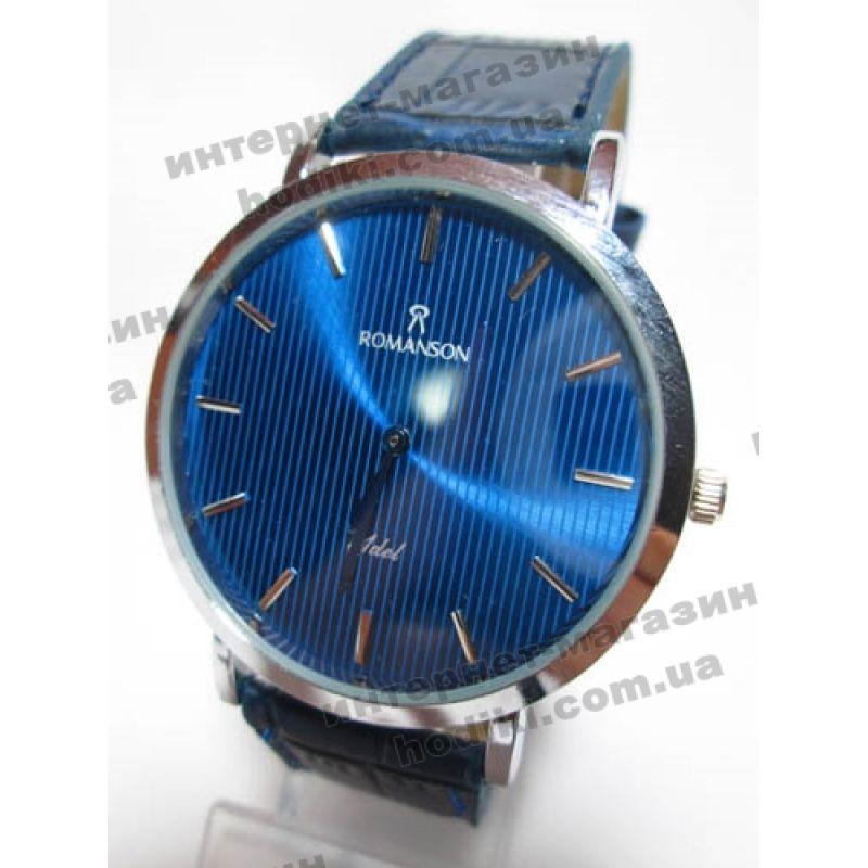 Наручные часы Romanson (код 1006)