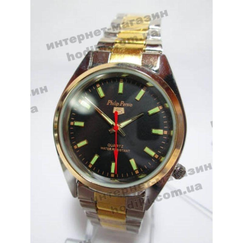 Мужские часы Philip Persio - quintryru