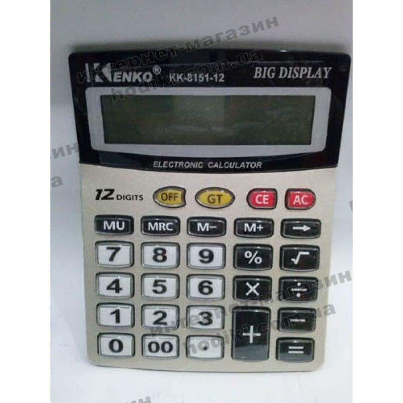 Калькулятор KK-8151-12 (код 1084)
