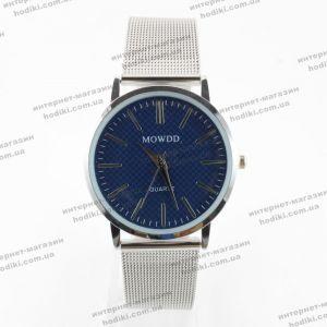 Наручные часы MOWDD (код 10115)