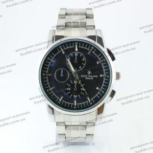 Наручные часы Patek Philippe (код 10212)