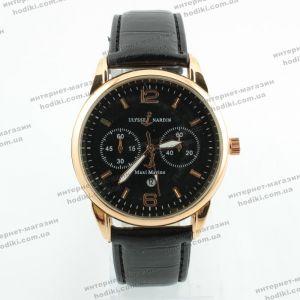 Наручные часы Ulysse Nardin (код 10319)