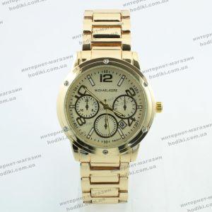 Наручные часы Michael Kors (код 10348)