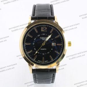 Наручные часы Tissot (код 10483)