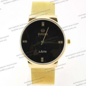 Наручные часы Rado (код 10572)