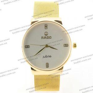 Наручные часы Rado (код 10573)