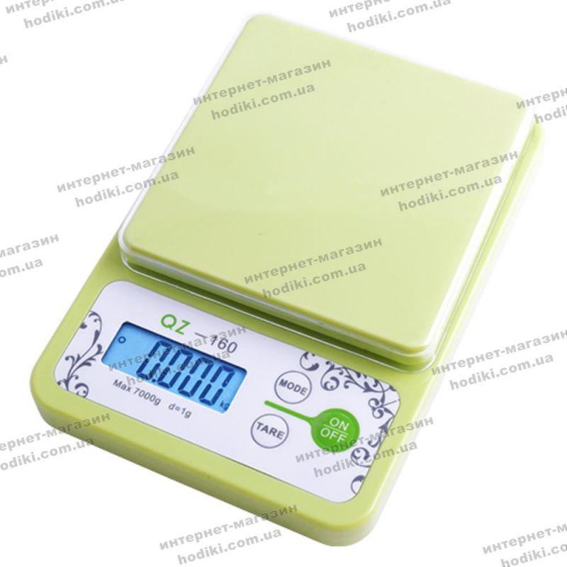 Весы QZ-160, 7кг (1г), чаша (код 10661)