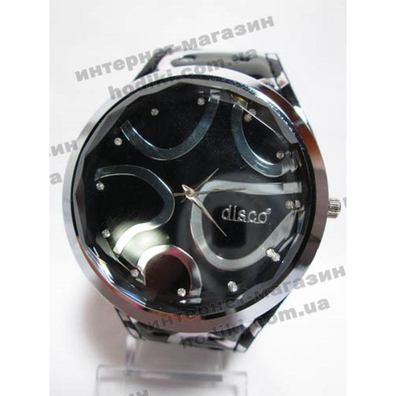 Наручные часы Disco (1159)