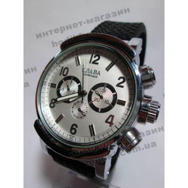 Наручные часы Слава (1161)