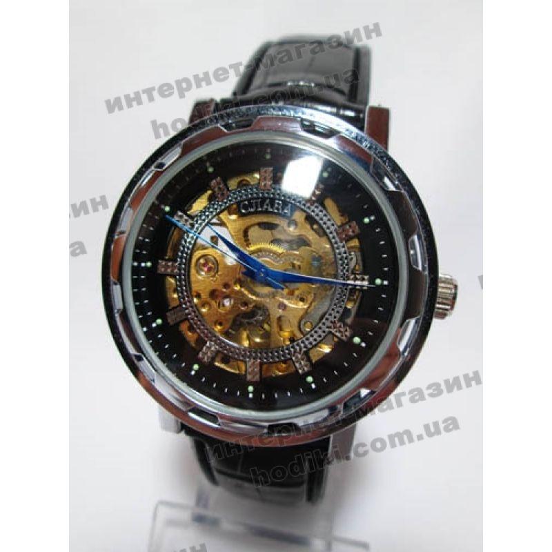 Наручные часы Слава (код 1177)