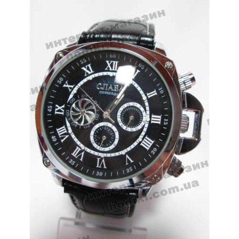 Наручные часы Слава (код 1181)