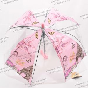 Зонт 021 Max Comfort (код 10911)