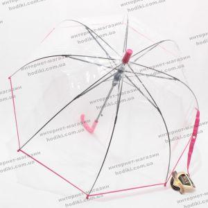 Зонт 027 Max Comfort (код 10917)