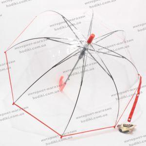 Зонт 027 Max Comfort (код 10919)