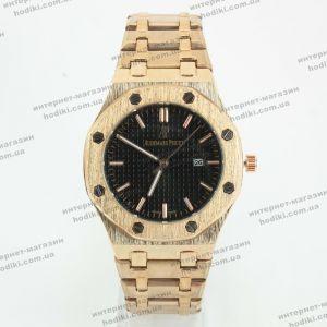 Наручные часы Audemars Piguet (код 10945)