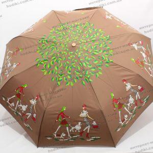 Зонт Kobold (код 10946)