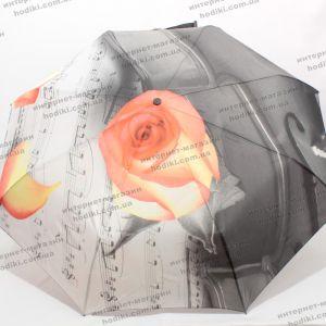 Зонт Kobold (код 10948)
