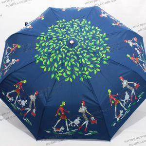 Зонт Kobold (код 10951)