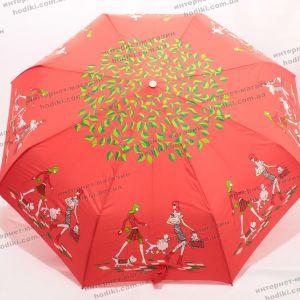 Зонт Kobold (код 10952)