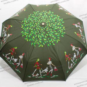 Зонт Kobold (код 10953)