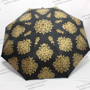 Зонт Kobold (код 10955)