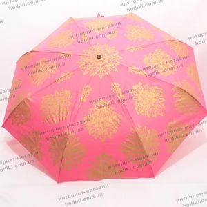 Зонт Kobold (код 10956)