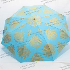 Зонт Kobold (код 10957)