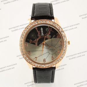 Наручные часы Ibeli (код 11008)