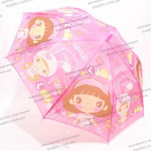 Зонт K2  (код 11247)