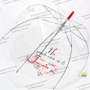 Зонт 3461 Pado Rosi (код 11258)