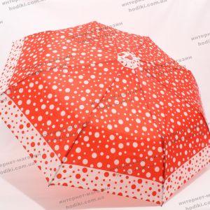 Зонт 130-101  (код 11267)