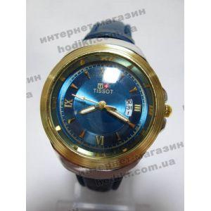 Наручные часы Tissot (код 1242)