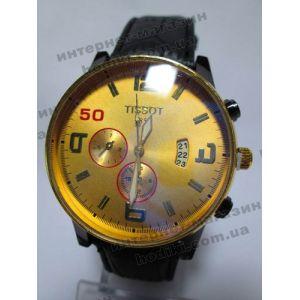 Наручные часы Tissot (код 1243)