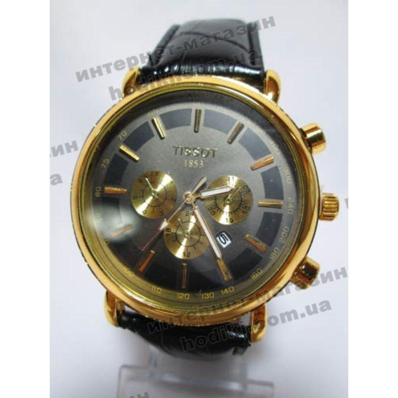 Наручные часы Tissot (код 1244)
