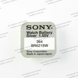 Батарайки Sony  SR621SW 10шт/уп (код 12306)