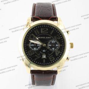 Наручные часы Michael Kors (код 12378)