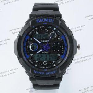 Наручные часы Skmei (код 12438)