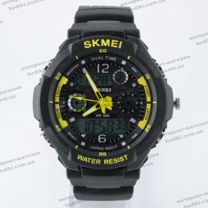Наручные часы Skmei (код 12439)