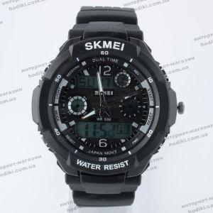Наручные часы Skmei (код 12440)