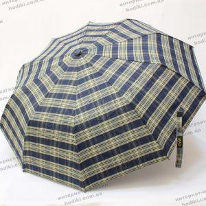 Зонт Max Comfort P150 (код 12544)