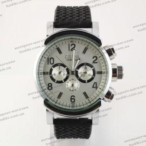 Наручные часы Слава (код 12676)