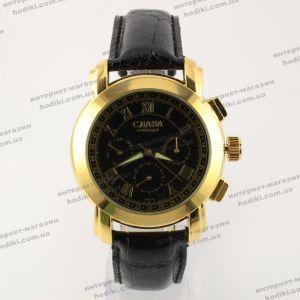 Наручные часы Слава (код 12681)