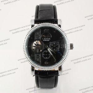 Наручные часы Слава (код 12683)