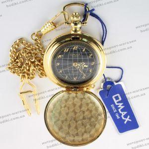 Карманные часы Omax (код 12735)