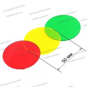 Фильтры Q2800, 50 мм, 3 цвета (код 12823)