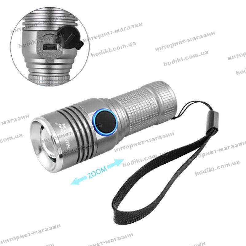 Фонарь Small Sun R840-XPE, 1х16340, ЗУ micro USB, zoom, ремешок на руку, комплект (код 12937)