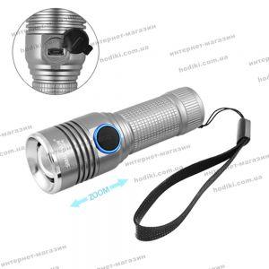 Фонарь Small Sun R841-XPE, 1х14500 (1xAA), ЗУ micro USB, zoom, ремешок на руку, комплект (код 12938)