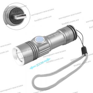 Фонарь Police BL-SY912-XPE, встроенный аккумулятор, ЗУ USB, zoom, ремешок на руку (код 12942)