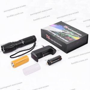 Фонарь Police 1838-T6, zoom, 1x26650(1x18650/3xAAA), ЗУ 220V, комплект (код 12922)